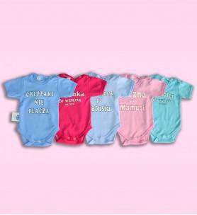 Body niemowlęce krótki rękaw kolorowe z napisami